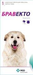 Жевательная таблетка Бравекто (MSD Animal Health) Для собак массой 40–56 кг