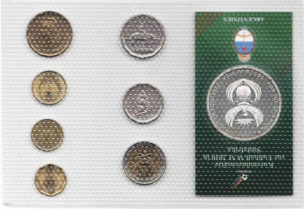 Набор монет Аргентины 1967-2007 гг. Футбол Чемпионат мира по футболу в ЮАР. 2010 г.