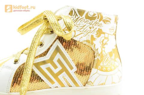 Кеды Монстер Хай (Monster High) на молнии и шнурках для девочек, цвет золотой белый. Изображение 11 из 13.