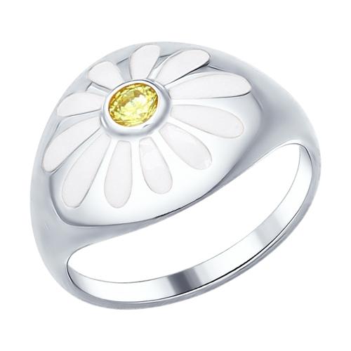 Кольцо из серебра с эмалью с фианитом «Ромашки»