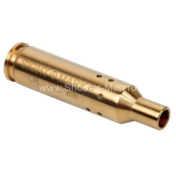 Холодная пристрелка Sightmark 308 Win, 243 Win, 7mm-08, 260 Rem, 358 Win