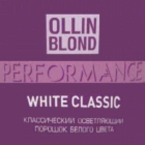 ОСВЕТЛЯЮЩИЙ ПОРОШОК БЕЛОГО ЦВЕТА PERFORMANCE WHITE BLOND POWDER 30 Г.