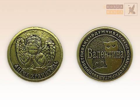 именная монета Валентина