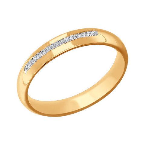 110148-Обручальное кольцо из золота с дорожкой фианитов