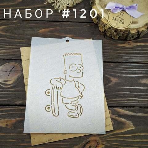 Набор №1201 - Барт Симпсон (Simpsons)