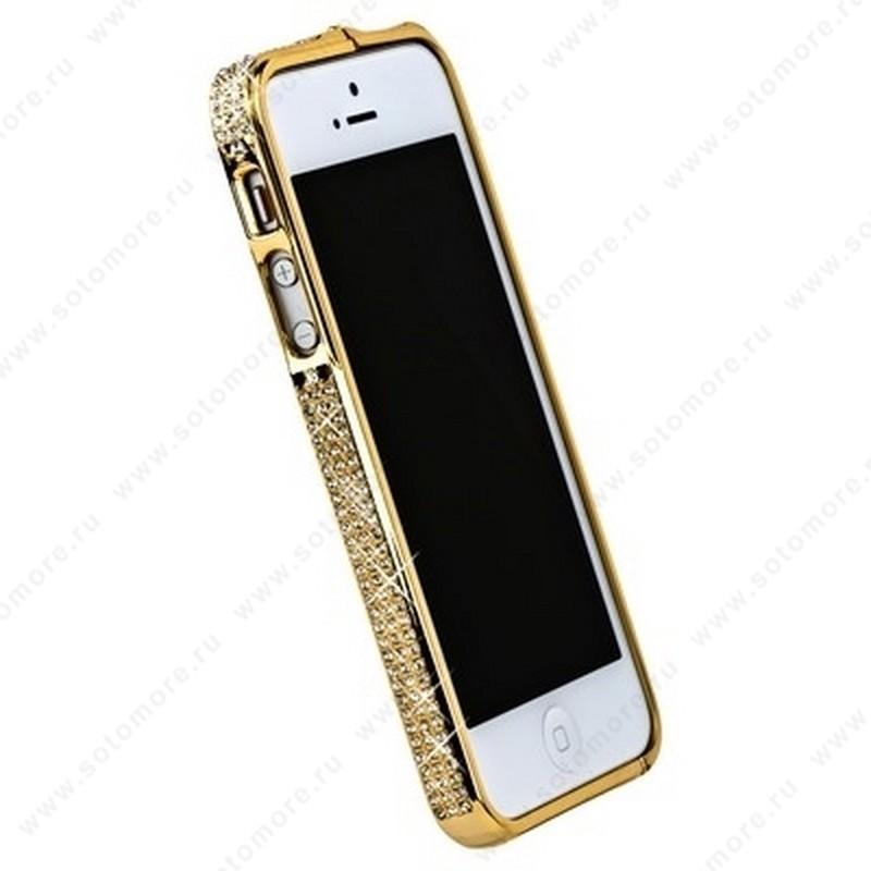 Бампер металлический для iPhone SE/ 5s/ 5C/ 5 золотистый со стразами