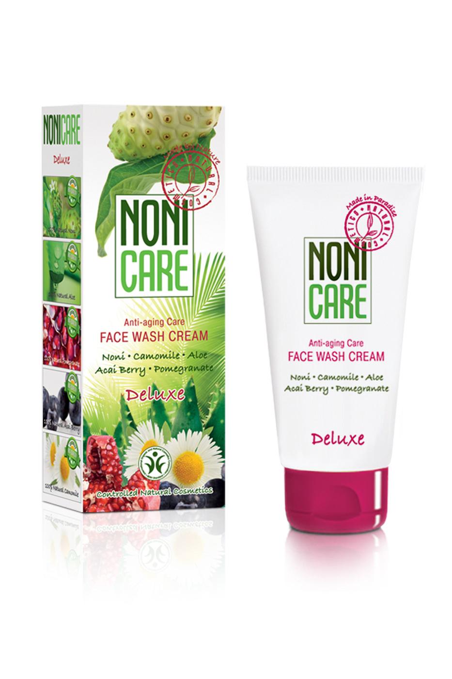 Омолаживающий крем для умывания - Face Wash Cream