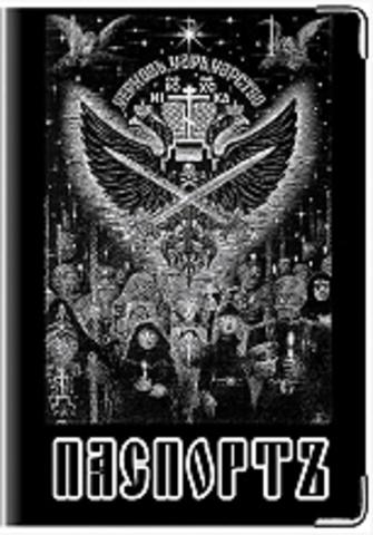 """Обложка для паспорта """"Церковь, царь, царство"""""""