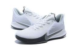 Nike Mamba Fury 'White/Grey/Black'