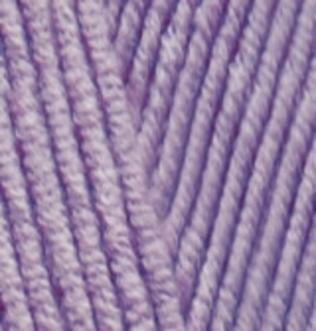 Пряжа Lanacoton Alize 166 Лиловый
