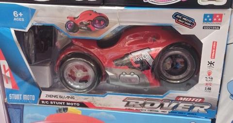 Мотоцикл на пульте управления