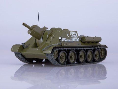 Tank SU-122 Our Tanks #7 MODIMIO Collections