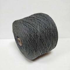 Emilcotoni, Хлопок 100%, Дымчатый серый, 200 м в 100 г