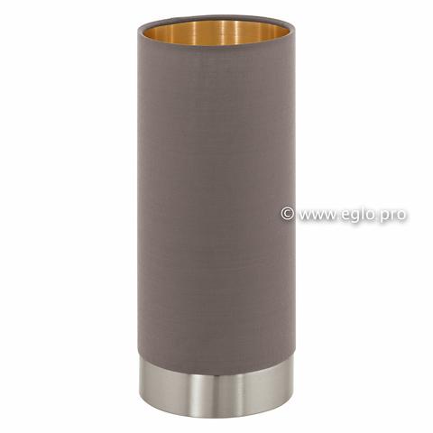 Настольная лампа Eglo MASERLO 95123