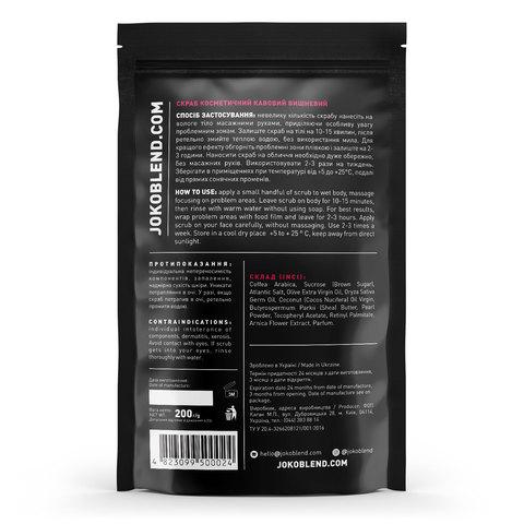 Кофейный скраб Cherry Joko Blend 200 г (3)