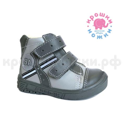 Ботинки серые, натурал. кожа, Botillini (ТРК ГагариПарк)