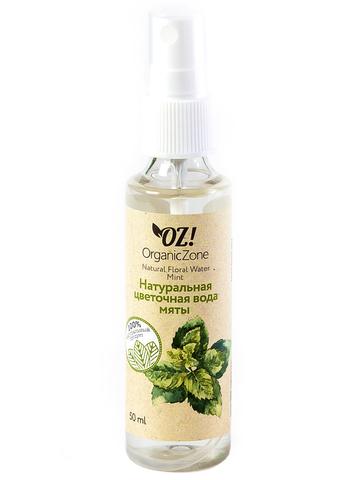 Натуральная цветочная вода Мяты OrganicZone