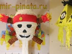 Пиньята на пиратскую вечеринку