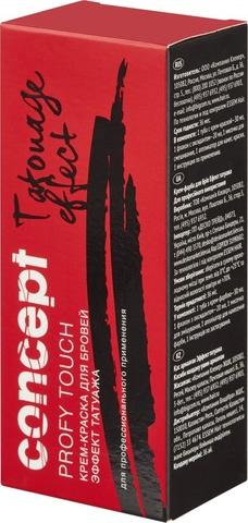 Concept Color Look Крем-краска для бровей и ресниц эффект татуажа Коричневый 30+20 мл