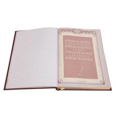 Ежедневник А5 «Государь» с латунным орлом