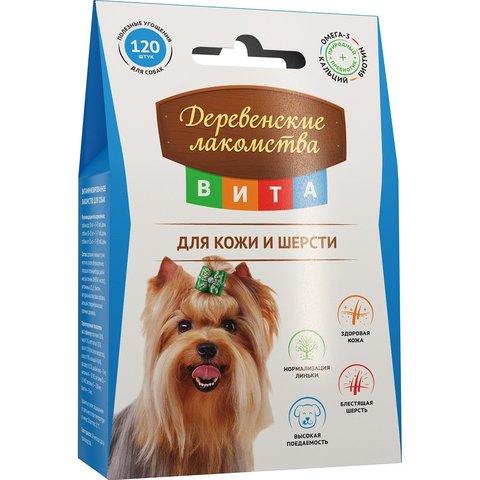 Деревенские лакомства Вита витамины для кожи и шерсти собак 120таб 60г