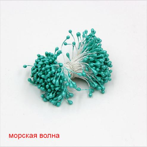 Тычинки для цветов двухсторонние, набор 10 шт., морской