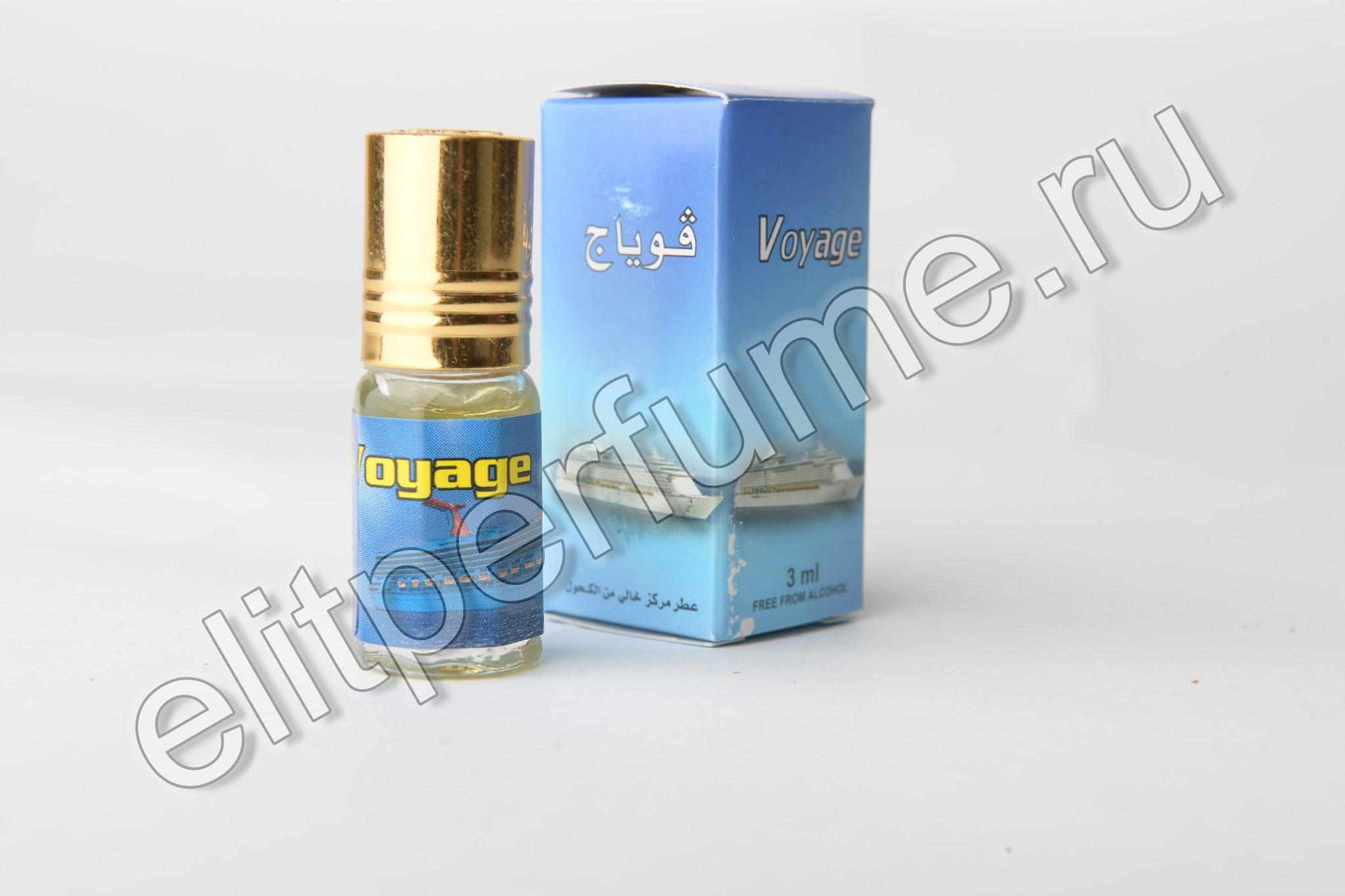 Voyage3 мл арабские масляные духи от Захра Zahra Perfumes