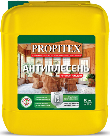 Profilux Propitex/Профилюкс Пропитекс антиплесень