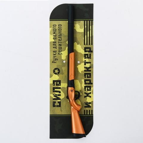 Ручка винтовка на открытке 23 февраля 20 см × 6,5 см