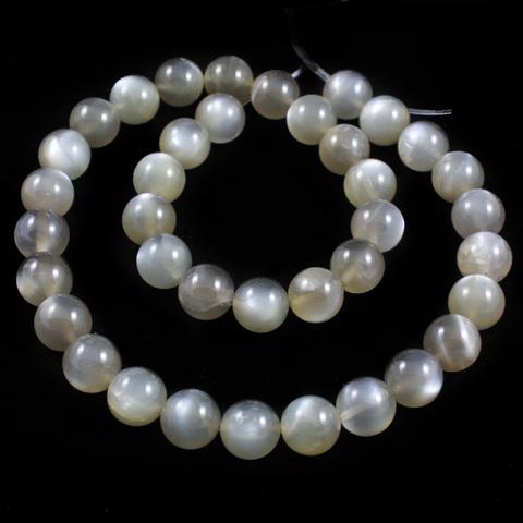 Бусины лунный камень серый АА шар гладкий 10 мм 20 бусин
