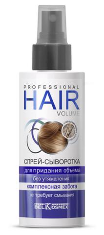 BelKosmex Professional Hair Volume Спрей-сыворотка для придания объема без утяжеления комплексная забота 145мл