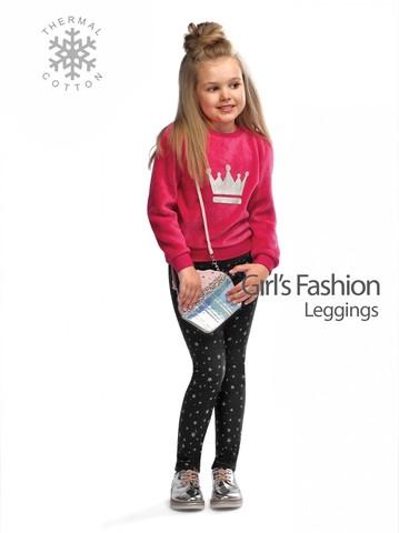 Легинсы для девочек Star Way 18С-575ДТСП Conte