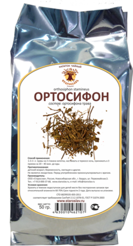 Ортосифон (трава, 50гр.) (Старослав)