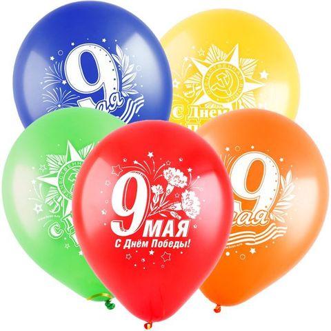 шарики с днем победы 9 мая