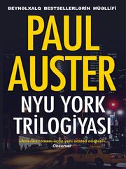Nyu York trilogiyası