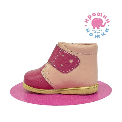 Ботинки, ясли, с  ярко-розовым носом, нат.кожа, Скороход (ТОК Урал)