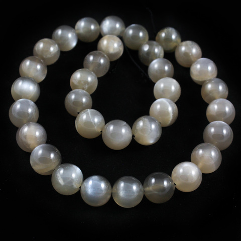 Бусины лунный камень серый А шар гладкий 12 мм 16 бусин