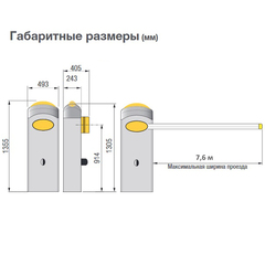 001G2080Z Тумба шлагбаума с приводом и блоком управления CAME