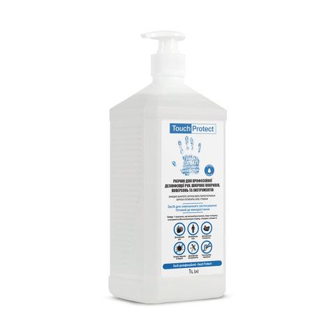 Антисептик розчин для дезінфекції рук, тіла і поверхонь Touch Protect 1 l (1)