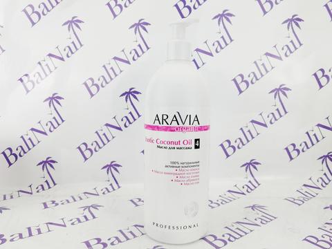 ARAVIA Масло для расслабляющего массажа Exotic Coconut Oil, 500мл