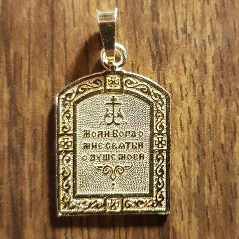 Нательная именная икона святой Артемий (Артём) с позолотой кулон с молитвой