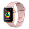 Apple Watch Series 3 42mm GPS Gold