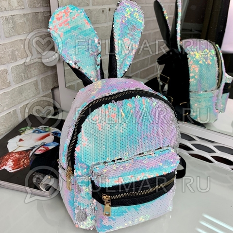 Рюкзак с ушами зайца Мятный с переливами-Зеркальный «Мечта единорога» в двусторонних пайетках меняет цвет