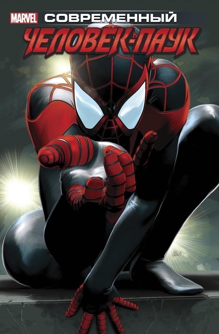 Современный человек паук картинки