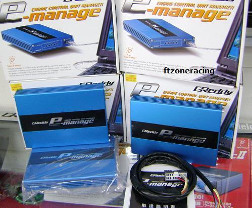 E-Manage Blue ecu