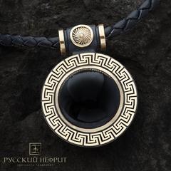 Подвес славянский Солнце. Чёрный нефрит, серебро 925, золочение.