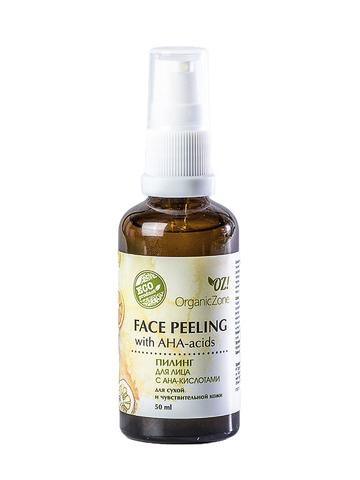 Пилинг для лица с АНА-кислотами для сухой и чувствительной кожи OrganicZone