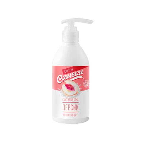 МДП Натуральные сливки для тела Увлажняющие с активом сока персика для нормальной кожи, 250г