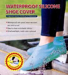 Бахилы (галоши) для обуви силиконовые