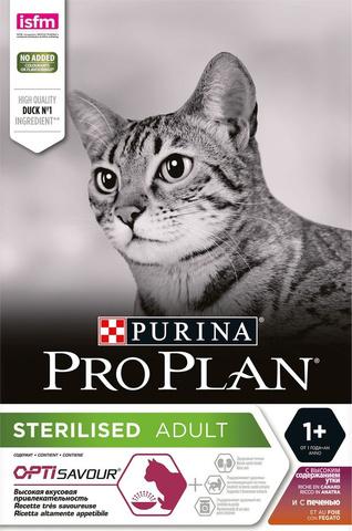 Pro Plan сухой корм для стерилизованных кошек (утка, печень) 3кг